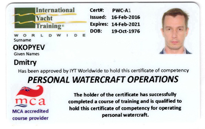 personal-watercraft-operations