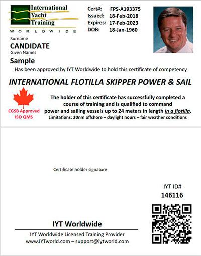 международная лицензия шкипера